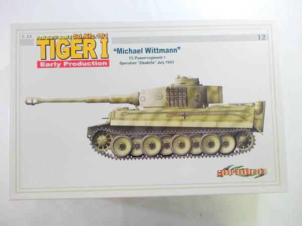 サイバーホビー 1/35 タイガーⅠ 初期型 ヴィットマン 6350