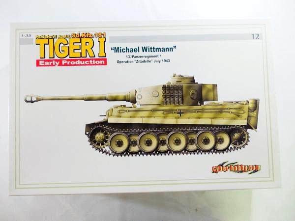 サイバーホビー 1/35 タイガーⅠ 初期型 ヴィットマン 白箱
