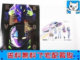 TOMIX 98959 JR500-7000系 山陽新幹線(500 TYPE EVA)セット