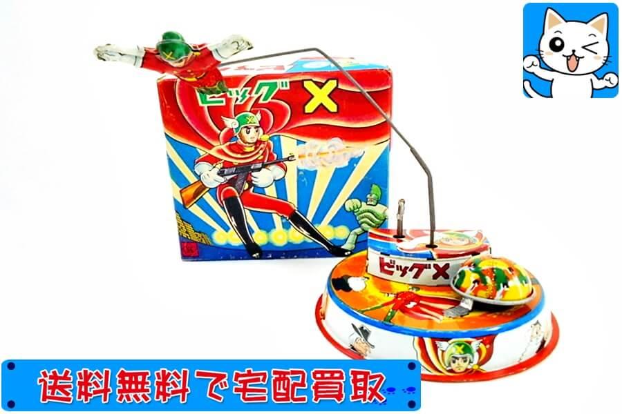光球商会のおもちゃが届きました!大量のご依頼お受けします