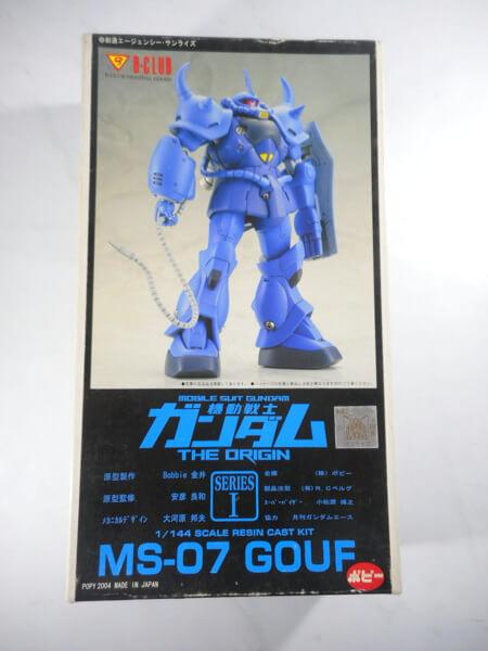 B-CLUB 1/144 MS-07 グフ #2363
