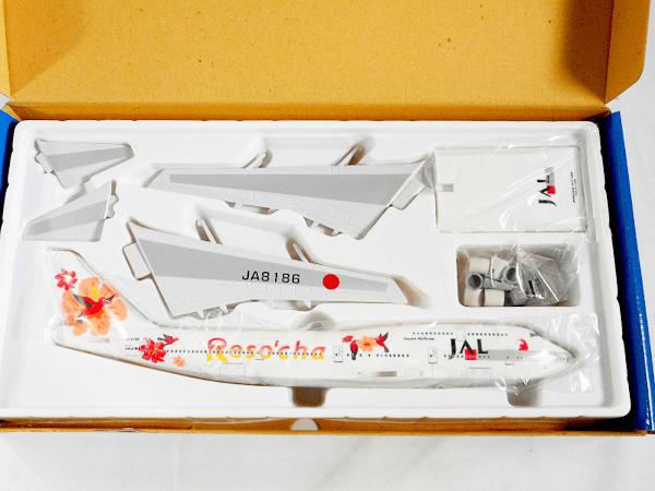 エバーライズ 1/200 JAL B747-300 リゾッチャ