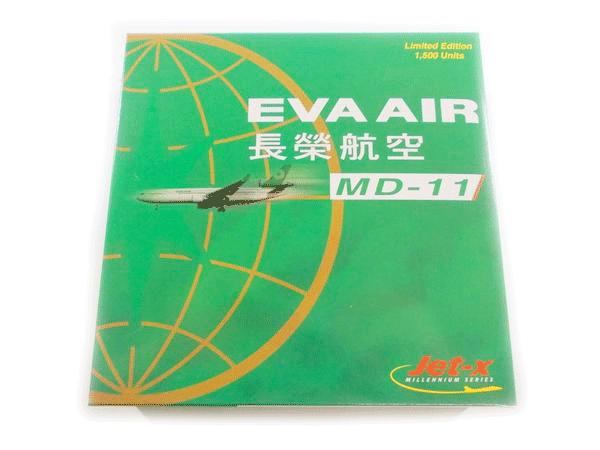 ジェットエックス Jet-x 買取 飛行機模型 1/400 民間航空機