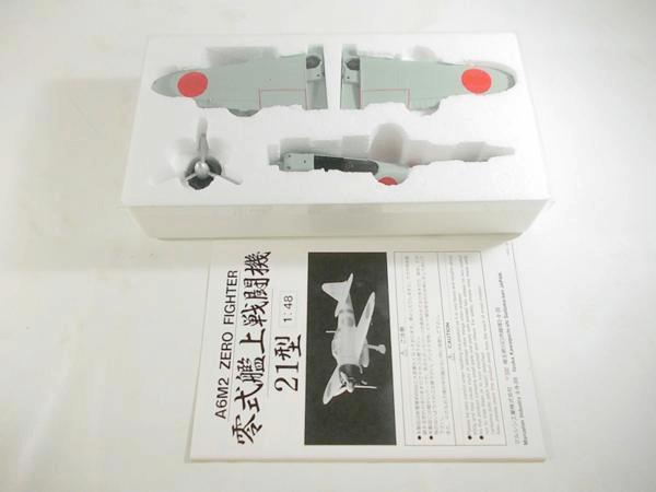 マルシン 1/48 零式艦上戦闘機 21型 空母赤城戦闘機隊