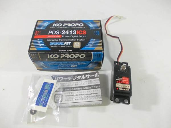 KO PROPO PDS-2413ICS