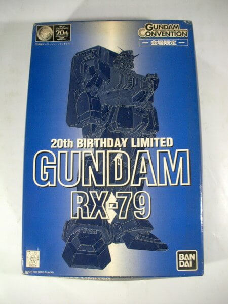 20th BIRTHDAY ガンダムRX-79 1999.4/4 会場限定