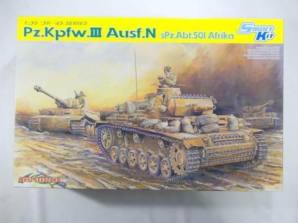 ドラゴン 1/35 Ⅲ号戦車 N型 第501重戦車大隊 アフリカ 6431