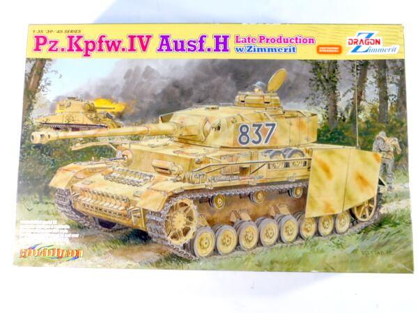ドラゴン 1/35 【Pz.Kpfw.4 Ausf.H】#6560