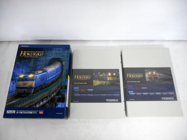 TOMIX 92970 JR 14系 「さよなら北陸」セット 限定品