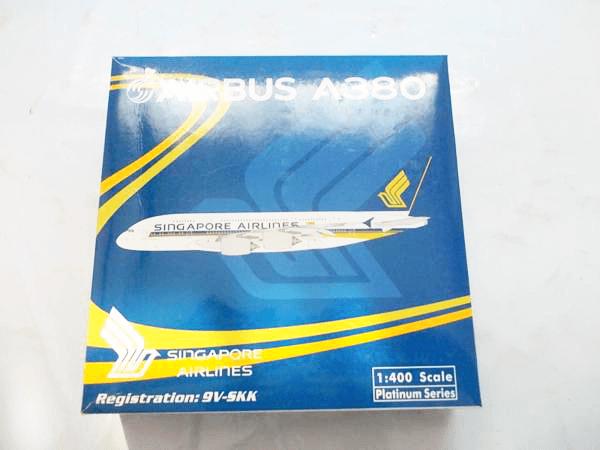 フェニックス 1/400 シンガポールエアライン エアバス A380