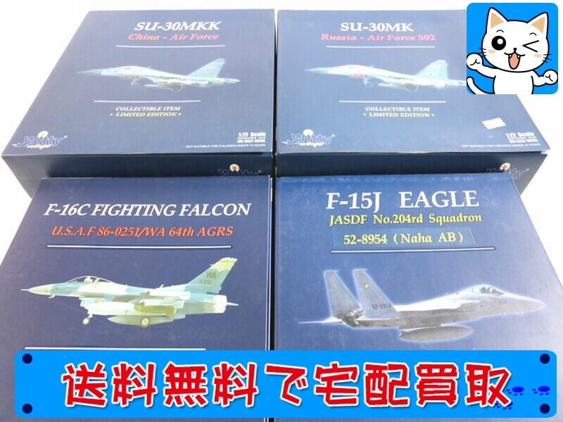 witty wings 飛行機模型 1/72 軍用機 1/400 民間航空機