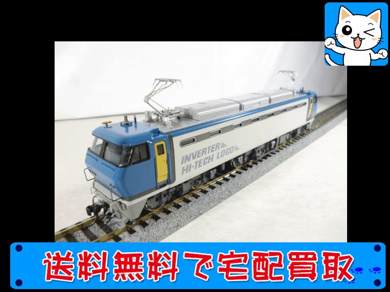 エンドウの鉄道模型は重厚感のあるブラスの車両に独特の色合い