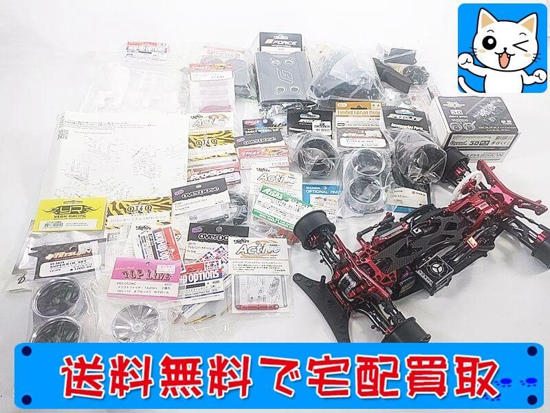ヨコモyokomoのRCカーを高価買取させてください!