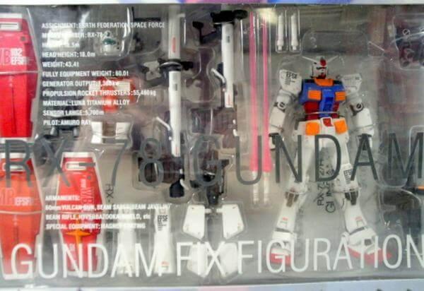 ガンダムFIX #0026【RX-78-2ガンダム〔RGM-79ジム〕】