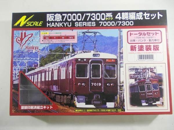 グリーンマックス 阪急7000/7300系 4両編成 トータルset