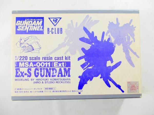 バンダイ Bクラブ 1/220 Ex-S ガンダム レジン