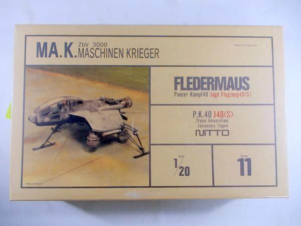 ニットー 1/20 フレーダーマウス 11 マシーネンクリーガー