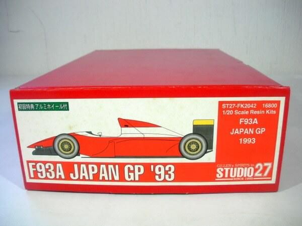 スタジオ27 1/20【F93A JAPAN GP '93】FK2042