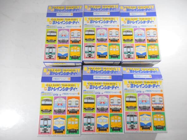 Bトレ JR西日本SP パート3 【105系/125系 直流通勤型】