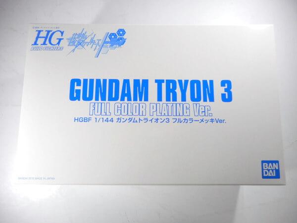 HGBF 1/144 ガンダムトライオン3 フルカラーメッキVer. ガンプラ