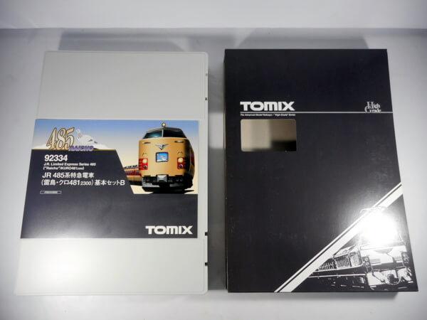 TOMIX 92334 JR 485系特急電車 雷鳥 クロ481 2300 基本セットB