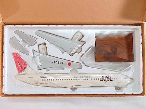 エバーライズ JAL ボーイング737 JA8991