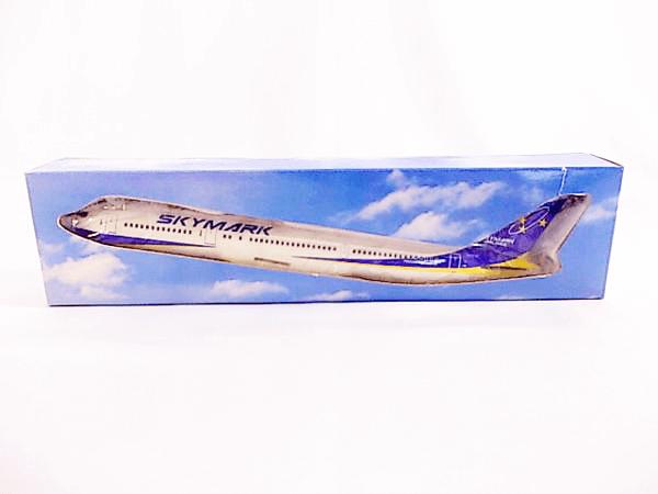 クロスウイング 1/200 スカイマーク航空 ボーイング767-300 JA767A