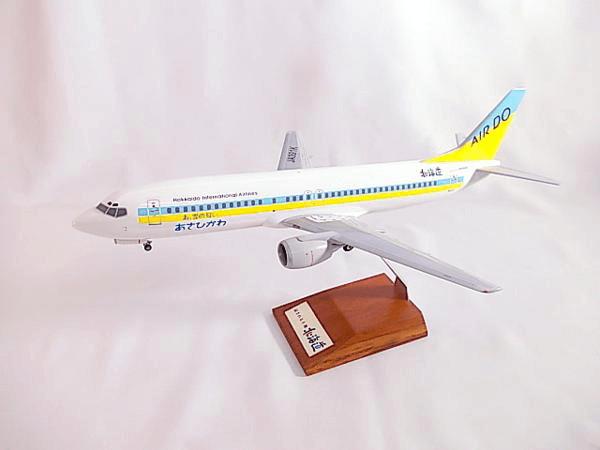クロスウイング 1/100 エアドゥ 4号機 737-400