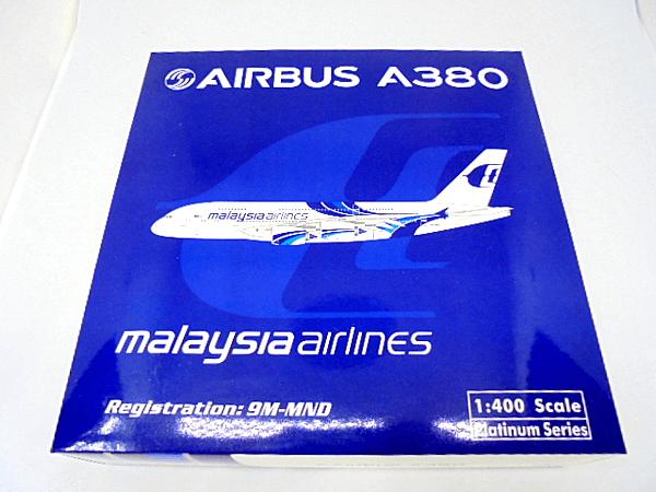 フェニックス 1/400 マレーシア航空 エアバス A380