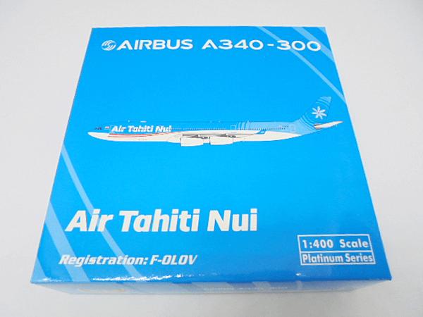 フェニックス 1/400 air tahiti Nui エアバス A340-300