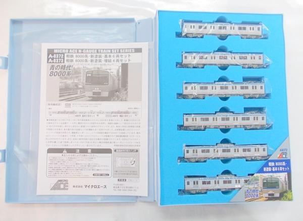 マイクロエース A8372 相鉄8000系 新塗装 基本 6両セット