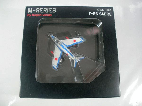 M-SERIES 1/200 F-86 セイバー 空自 ブルーインパルス