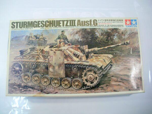 タミヤ 1/35【3号突撃砲戦車】MT237 リモコン 小鹿貼箱