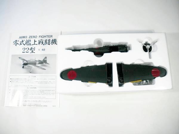 マルシン 1/48 零式艦上戦闘機 22型