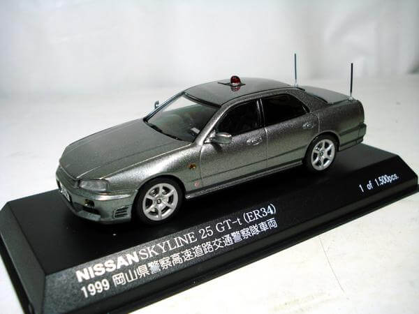 レイズ【1/43 日産スカイライン25GT-t(ER34)パトカー】H7439901