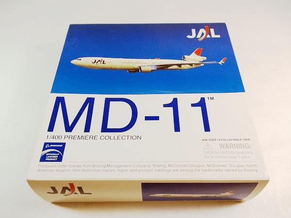 ガリバー 1/400 JAL MD-11