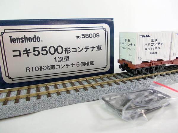 天賞堂 HO 58009 コキ5500形コンテナ車 1次型 R10形冷蔵