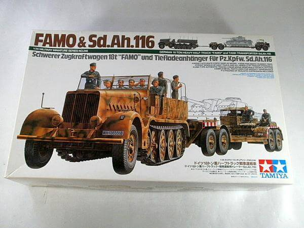 タミヤ1/35【18トン重ハーフトラック 戦車運搬車】