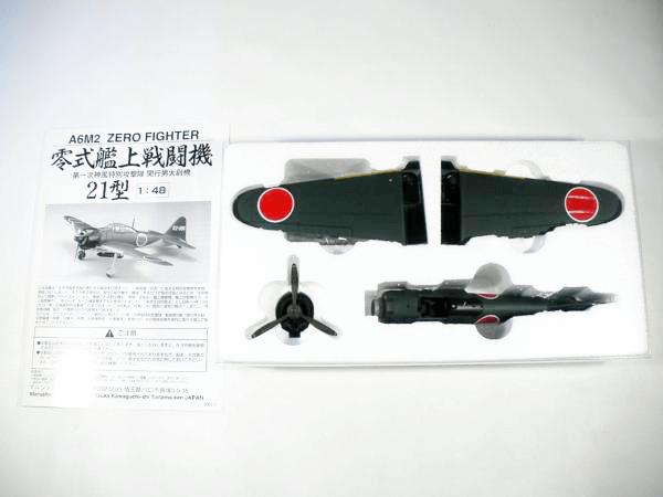 マルシン 1/48 零式艦上戦闘機 21型