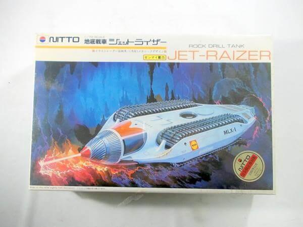 ニットー 1/72 地底戦車 ジェットライザー 23069
