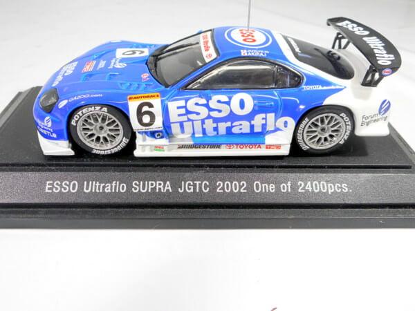 エブロ 1/43 【JGTC2002 ESSO Ultraflo SUPRA】#338 #6