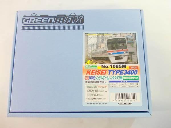 グリーンマックス 1085M 京成3400形 増結用中間車4輛セット