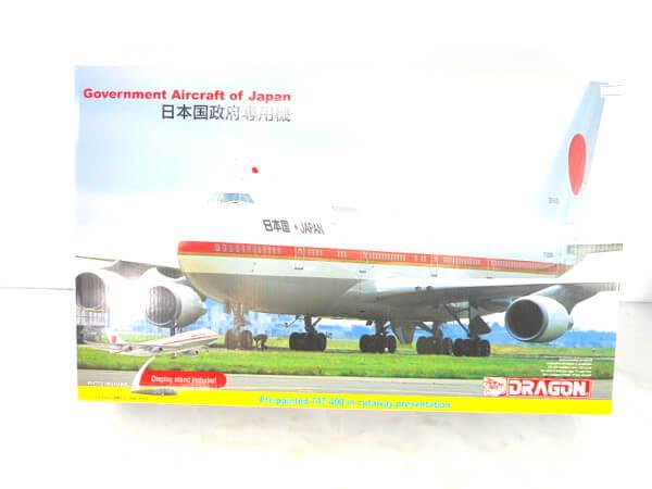 ドラゴン 1/144 【747-400 日本政府専用機】#14702