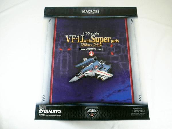 やまと マクロス【1/60 VF-1J スーパーバルキリー 一条機