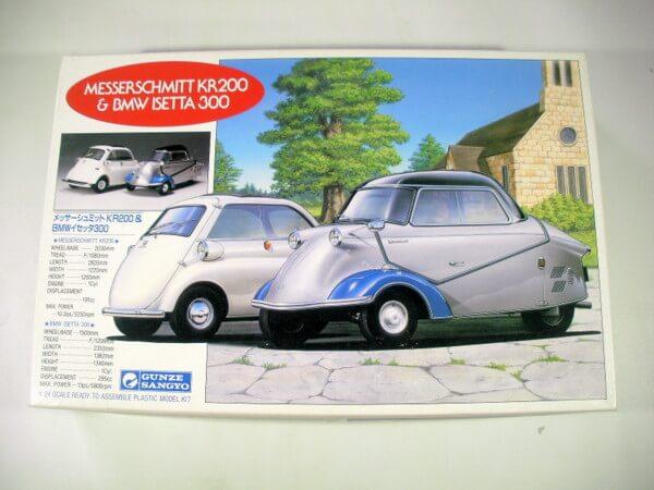 グンゼ産業1/24メッサーシュミットKR200&BMWイセッタ300