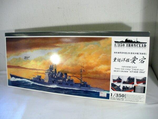 アオシマ 1/350【重巡洋艦 愛宕/ATAGO 1944】038857