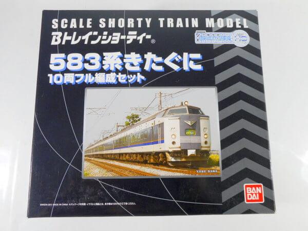 Bトレ 【583系 きたぐに 10両 フル編成セット 】