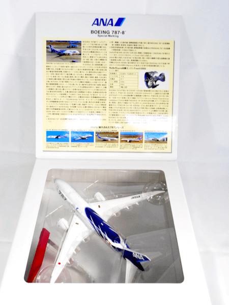 全日空商事 1/200 ボーイング787-8