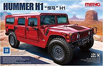 モンモデル 1/24 ハマー H-1をお買取しました!
