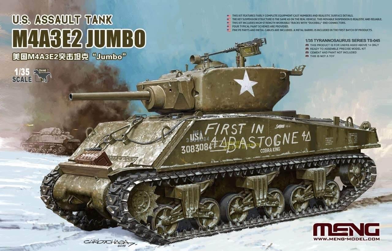 モンモデル 1/35 米軍 M4A3E2 シャーマン ジャンボをお買取しました!
